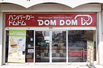 domdom5
