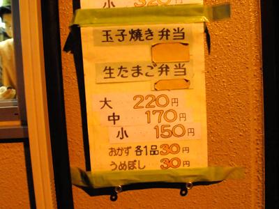 doyagai02.jpg
