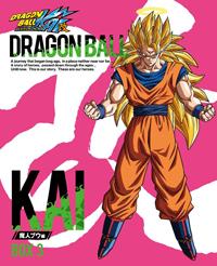 dragonball0430.jpg