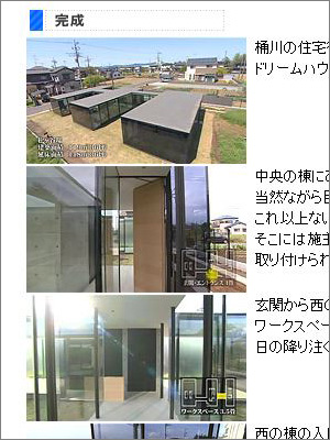 dreamhouse1201.JPG