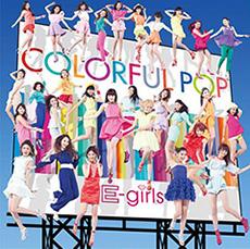 e-girls0307.JPG