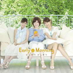 earlymor216s.jpg