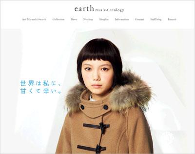 earthaoi.jpg