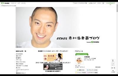 ebizoblog0429.jpg
