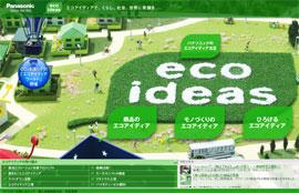 ecoaidears.jpg