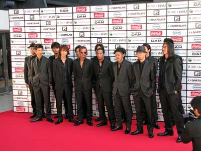 exile0525