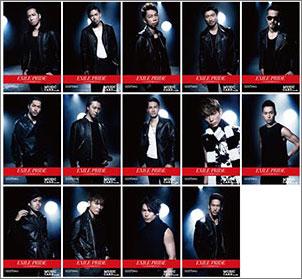 exile1024.JPG