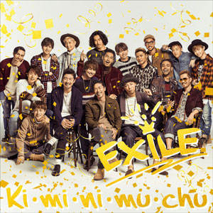 exile1215