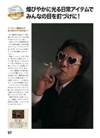 favorite_yamaji.jpg