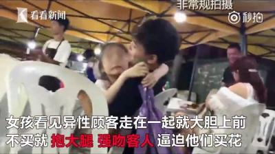 少女が男性客に抱きつき、ほっぺにチュー! 夜市で過熱する「花売り商戦」の画像1