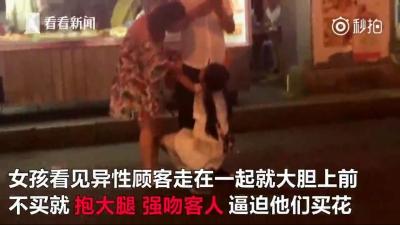 少女が男性客に抱きつき、ほっぺにチュー! 夜市で過熱する「花売り商戦」の画像3