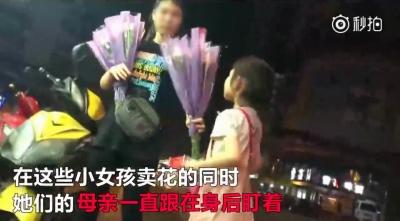 少女が男性客に抱きつき、ほっぺにチュー! 夜市で過熱する「花売り商戦」の画像4