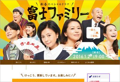 fuji0107.jpg