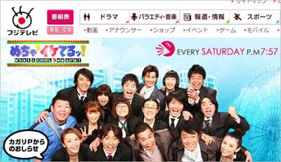 fuji0213.jpg