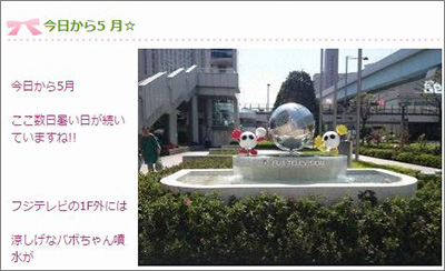 fuji0529.JPG