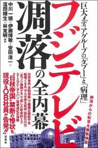 fuji1019
