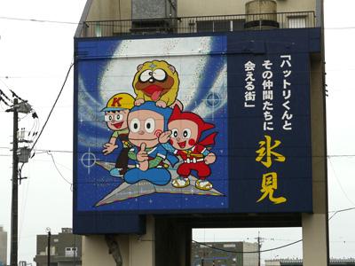 fujikoa00.jpg