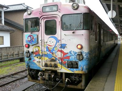 fujikoa01.jpg