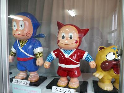 fujikoa03.jpg