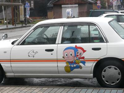 fujikoa04.jpg