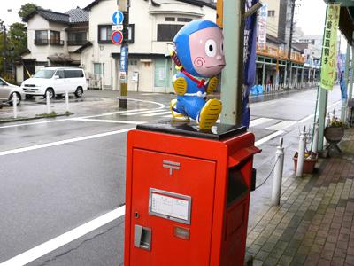fujikoa05.jpg