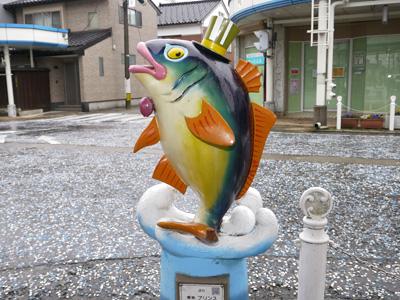 fujikoa07.jpg