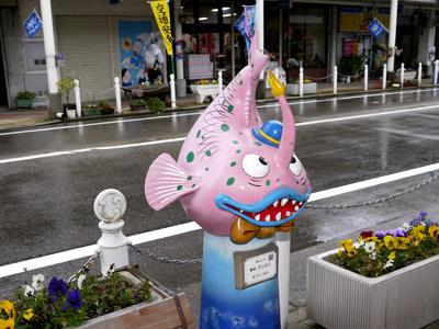 fujikoa09.jpg