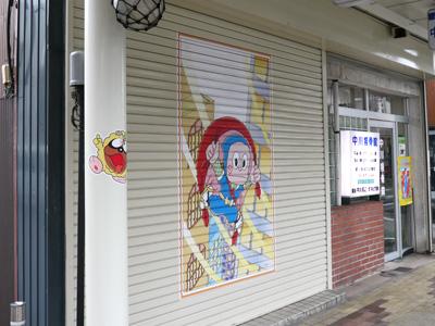 fujikoa10.jpg