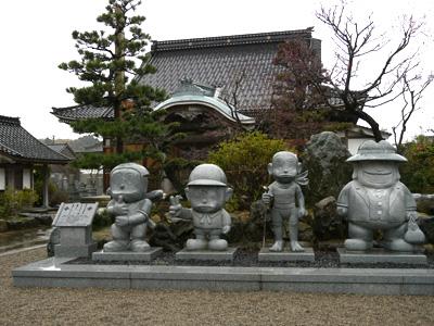 fujikoa13.jpg