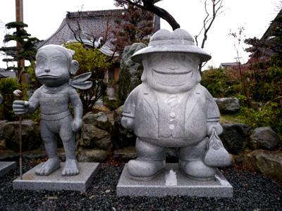 fujikoa14.jpg