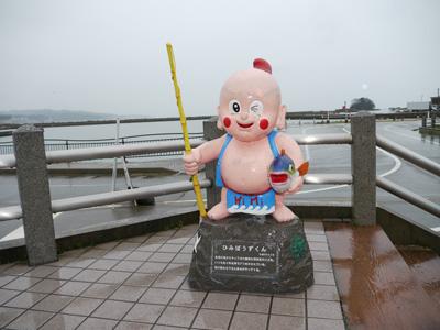 fujikoa19.jpg