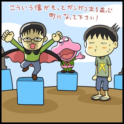 fujikoai01.jpg