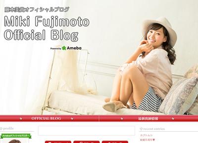 fujimotomiki456476384.jpg