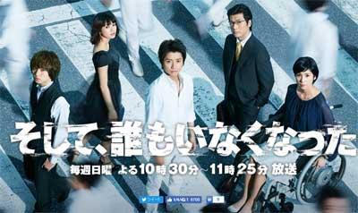 fujiwara0802