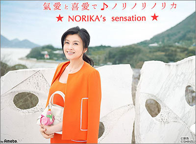 fujiwaranorika0608.JPG