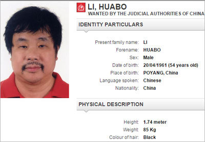 逃亡生活もラクじゃない!? 中国政府が公開した、汚職官僚たちのビフォー・アフターが衝撃的の画像3