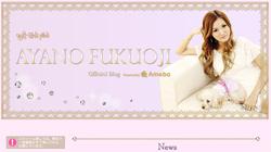 fukuoji1012cyzo.jpg