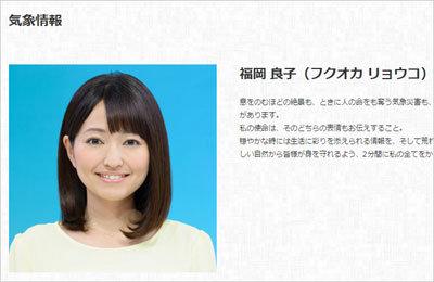 fukuokanhk0405.jpg