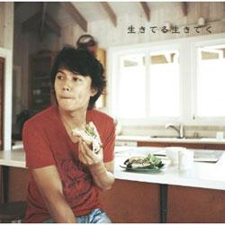 fukuyama_takeuchi.jpg