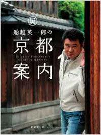 NHK新番組『ごごナマ』MCの船越英一郎が冷戦中の松居一代と「絶対に離婚できない」ワケの画像1
