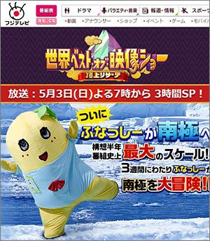 funasshi-0602.JPG
