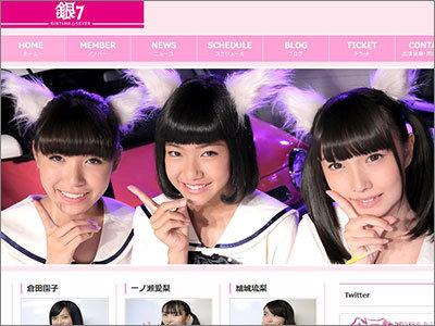 AKB48がオーディション参加者を晒すのは問題児探し!? 岡山ロコドルの不義理脱退騒動の画像1