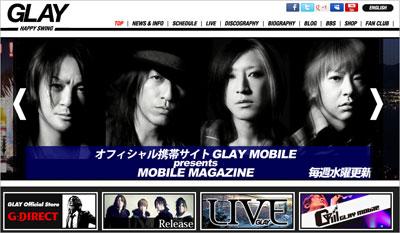 glay0419.jpg