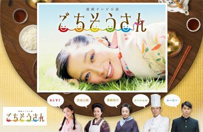 gochi1031.jpg