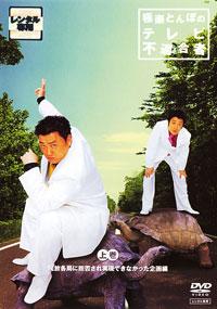 gokuraku0703.jpg