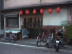 gomakidorei03.jpg