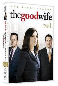 goodwife.jpg