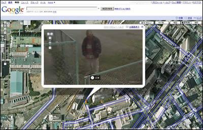 google_stv.jpg