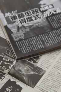 gotogumi_.jpg