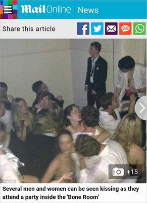 講堂にマットレスを敷き詰め、キメセク! 豪名門大学の伝統「乱交パーティー」の実態とは?の画像1